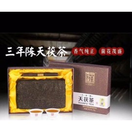 白沙溪 BAISHAXI 三年陳‧天茯茶 (s002) 美協同業會員購買8折優惠