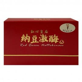 cf011 紅心皇后納豆激酶 (膠囊) 成分:紅麵、納豆發酵物、紅景天、銀杏果、山楂萃取、麥芽糊精、 輔酵素Q10. $590